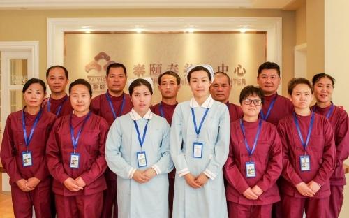 北京泰颐春养老中心护工图片