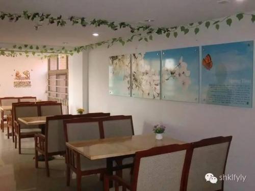 上海康乐福养老院环境图片