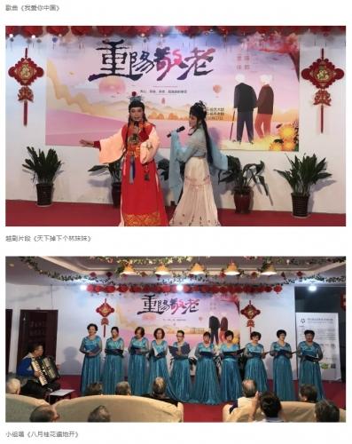 上海康乐福养老院活动图片