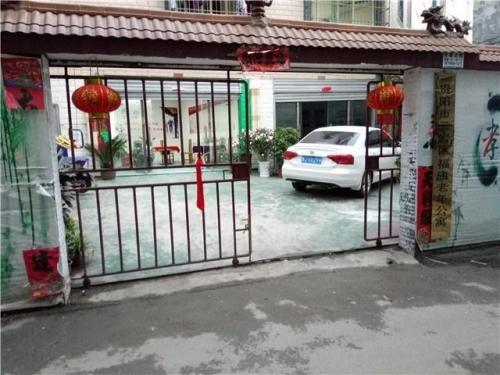 贵阳云岩区福康老年公寓外景图片