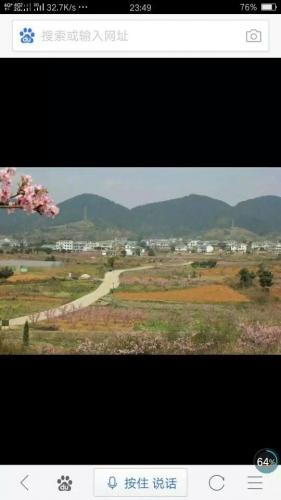 贵阳市南明区世外桃源之家老年公寓外景图片