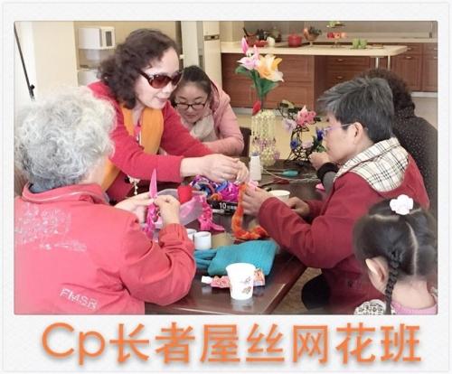 CP长者屋 惠东·十里银滩老人图片