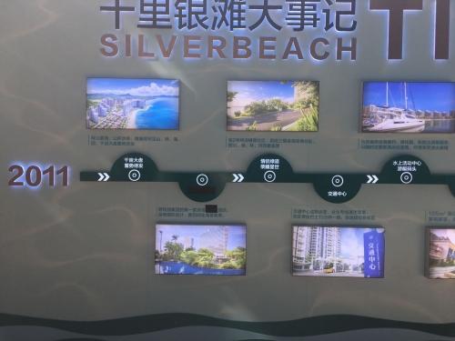 CP长者屋 惠东·十里银滩外景图片