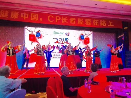 CP长者屋 惠东·十里银滩活动图片