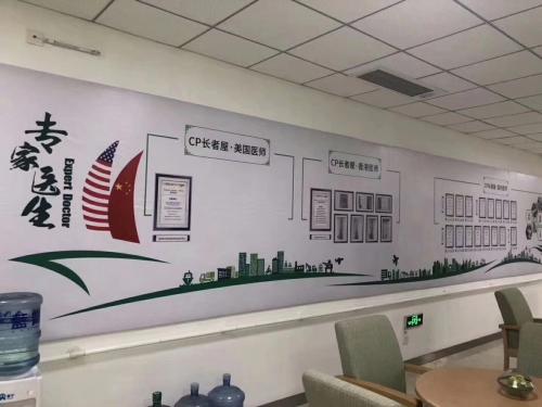 CP长者屋 惠东·十里银滩服务图片
