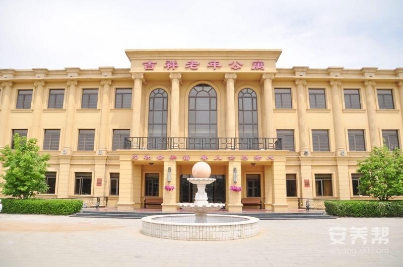 北京市平谷�^吉祥老年公寓外景�D片