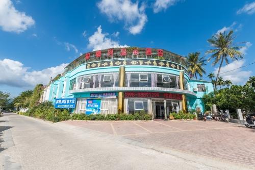三亚槟榔河温泉酒店外景图片