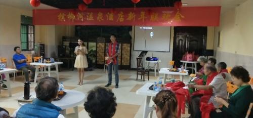三亚槟榔河温泉酒店活动图片