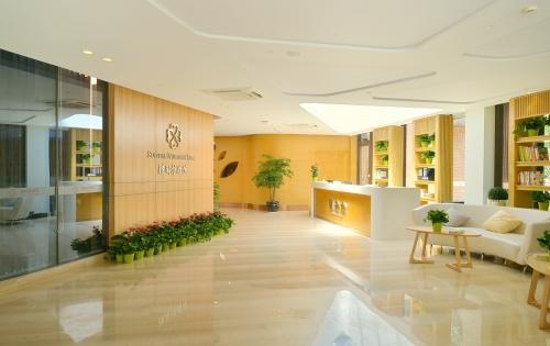 杭州良渚随园护理院【医保】环境图片