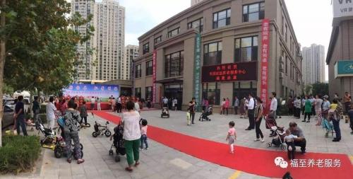 马桥子街道华润社区养老服务中心外景图片
