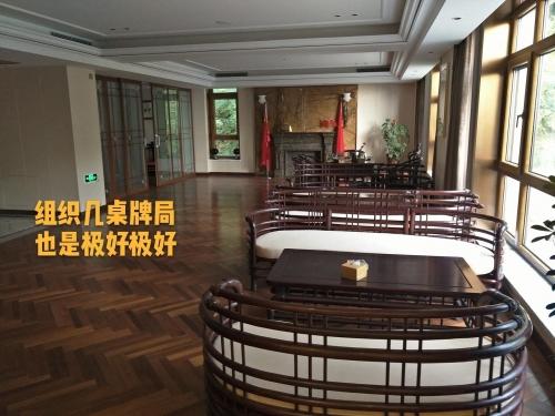 大连市中山区福家庄养老院环境图片