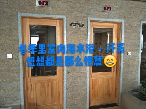 大连市中山区福家庄养老院设施图片