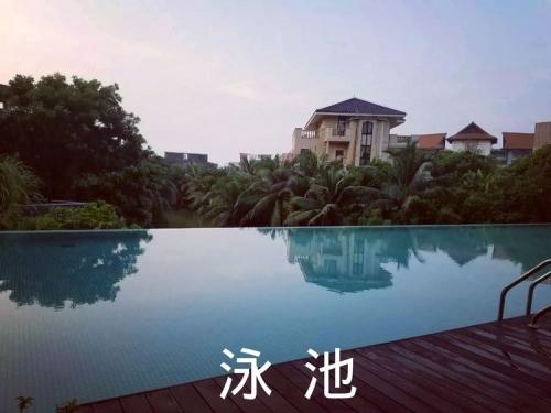 海棠福湾拈花指月度假村设施图片