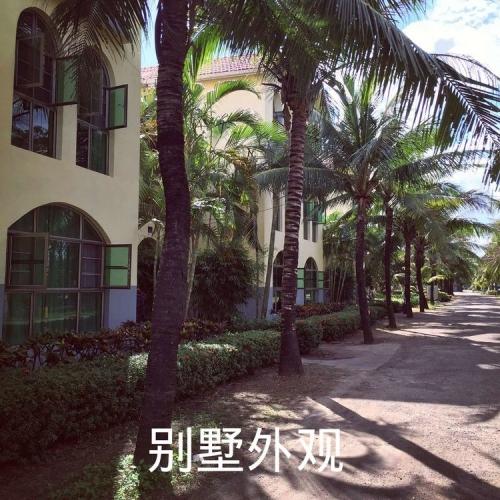 海棠福湾拈花指月度假村外景图片