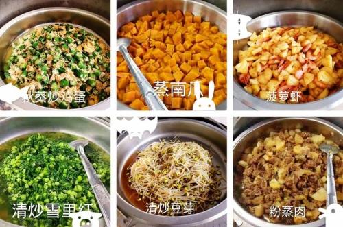 海棠福湾拈花指月度假村服务图片