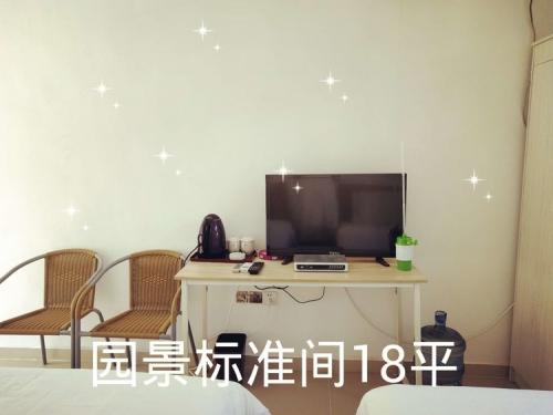海棠福湾拈花指月度假村房间图片
