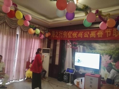 三亚海之行候鸟公寓活动图片