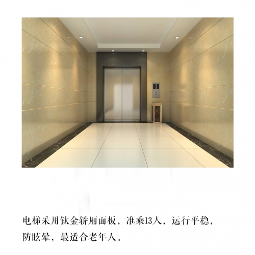 三亚候鸟暖巢海景老年公寓设施图片