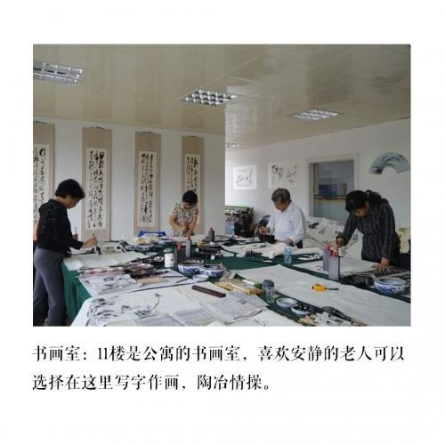 三亚候鸟暖巢海景老年公寓老人图片