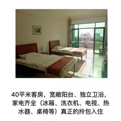 三亚候鸟暖巢海景老年公寓房间图片