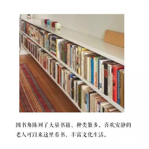 三亚候鸟暖巢海景老年公寓服务图片