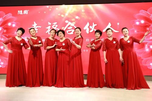 萬科北京房山?隨園養老中心服務圖片