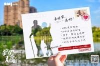 亲睦家·鹭湖长者社区活动图片