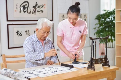亲睦家·社区医养中心 老人图片
