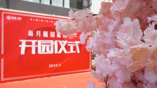 萧山区海月随园嘉树老年公寓活动图片