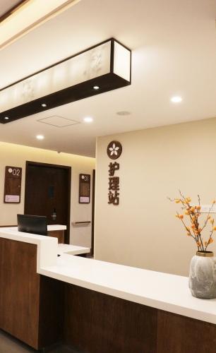 万科榕悦(滨江中店)服务图片