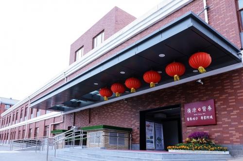 北京市海淀区广源长青养老中心外景图片