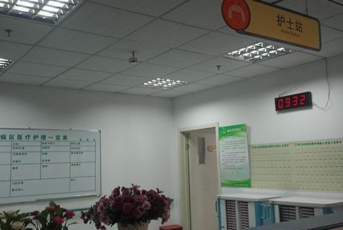 瑞海博老年康复中心环境图片
