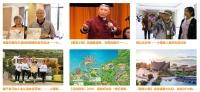 滇池国际养生养老度假区(滇池康悦养老度假中心)周边图片