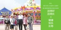 滇池国际养生养老度假区(滇池康悦养老度假中心)外景图片