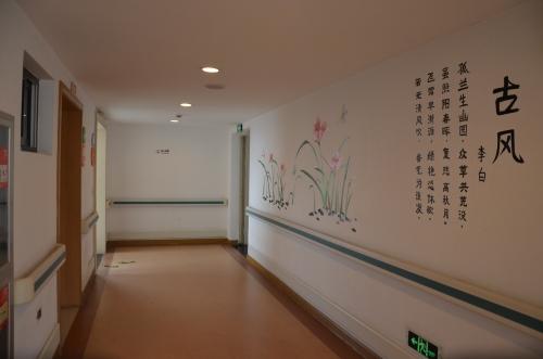瑞丰老年公寓外景图片