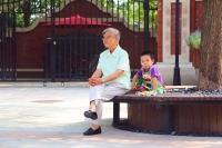 悦年华颐养中心(北京大兴黄村镇)老人图片