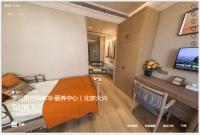 悦年华颐养中心(北京大兴黄村镇)房间图片