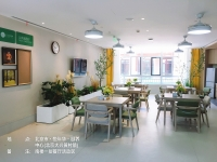 悦年华颐养中心(北京大兴黄村镇)环境图片