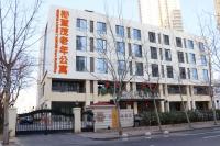 远洋椿萱茂(天津东站)老年公寓图片