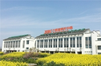九如城(古柏)康养中心外景图片
