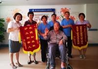 深圳市南山區社會福利中心二期·萬科榕悅證書圖片