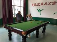 石家庄市老年养护院(石家庄市老年公寓)老人图片