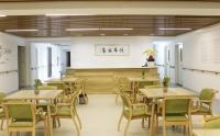 悦华玄武门养老服务机构环境图片