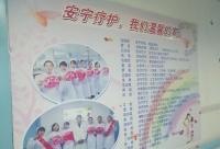 武钢二医院安宁疗护中心(白玉山康美社区养老院)服务图片