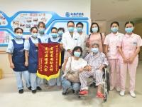 广州松鹤护理院护工图片
