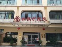 广州松鹤护理院外景图片