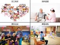南京栖霞慧享福(嘉誉山门店)护工图片