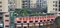 重庆青橄榄养老服务中心外景图片