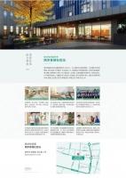 朗诗常青藤南京睿城站服务图片