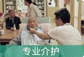 朗詩常青藤養老上海學府路站服務圖片